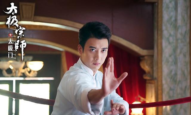 Taichi Ying Hao Ming
