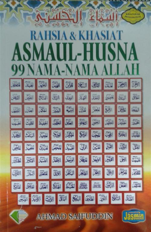 Pustaka Iman: Rahsia & Khasiat Asmaul Husna - 99 Nama-Nama