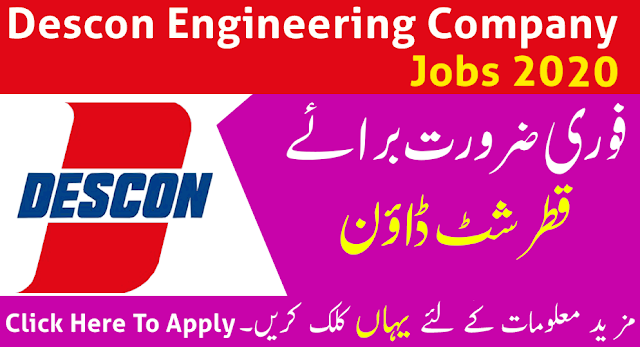 Descon Engineering Jobs 2020 Apply Now