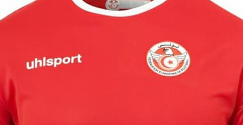 fc1911411 Free Tunisia 2018 World Cup Home and Away Kits Leaked