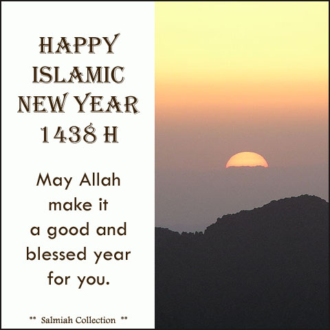 Happy Islamic New Year 1438 H