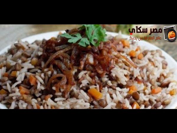 خطوات عمل سلطة مدردرة اللبنانية بالصور Lebanese Salad