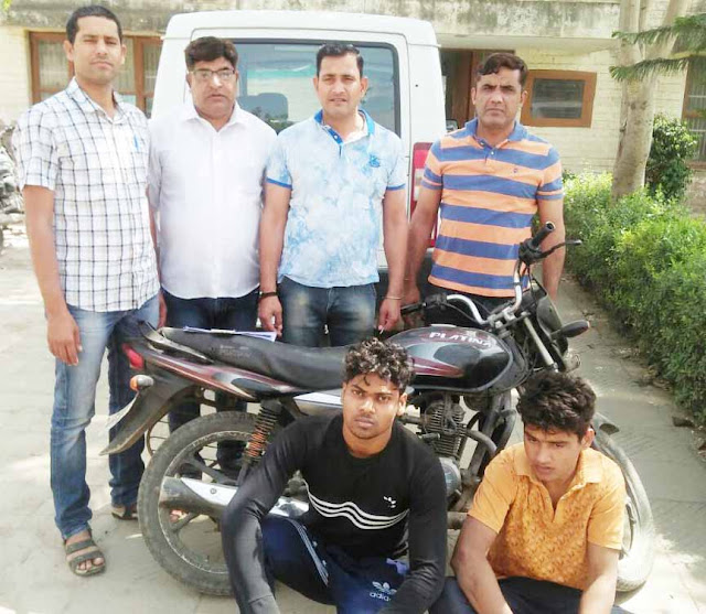 Faridabad Crime Branch 48 arrested three accused of snatching and stealing vehicles