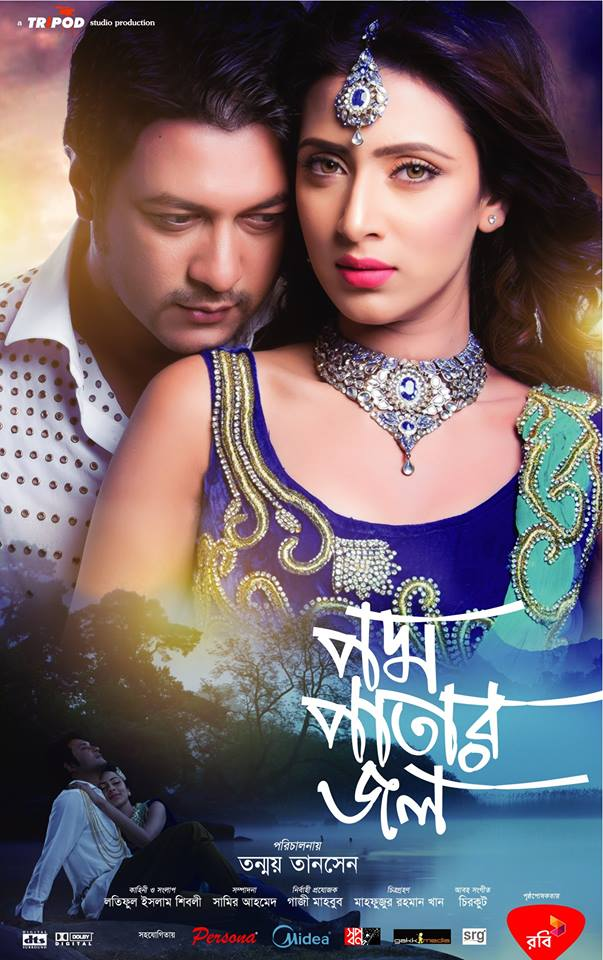 Free New Song download, English Bangla hindi vico Song Music download, Video Letest Song Download, Eid New music and mp3 song download  2017 and 2018, Bangla Natok, Hindi Natok,krazyjatt, latest Punjabi songs, hindi music, mp3 songs, video songs. ... Graari Harjot Ft Desi Crew New Punjabi Song Mp3 Video Lyrics Free Download ,  All Bollywood Hindi Songs By Alphabets new tamil mp3 song free, Angela, Ishan Rogue Songs ... Rogue Songs free download, new songs 2017 pagalworld, new songs 2017 punjabi, xxx hd, music video, mp3 album, dvdrip 700mb, bangla music, bangla natok, bangla mp3, mp3 songs, singel mp3, dj mp3 video songs, mp3 song, movie trailers, remix video, movie video, video bangla, tv shows video hindi, hd emma, frnd xxx, bangla movie, hindi movie, kolkata movie, akkel challenger,treats young mirakkel akkel, emma enjoys, fuck boy, enjoys fuck, video kolkata, reaches orgasm, hd pakistani orgasm xxx, zarina masood, pornstar zarina, milon hd, pakistani pornstar ,emma reaches, tyler heather, friend xxx young friend, alison tyler, hd alison, masood xxx, hd hot,hot milf, boy frnd, vacation hd, vahn housewife housewife vacation, monkey king, legend begins, afran nisho, king legend, begins webrip, hd monkey 999mb boisakhi, boisakhi rong, rong bangla, milf treats, video ft, ft imran, imran milon, webrip 999mb break bangla, hd commercial, natok afran, nisho tisha, teens 100mb, heather vahn, commercial break tisha hd, 100mb cute, hd cute, filthy teens, babysitter dvdrip, cute little,little babysitter, cute filthy ft raj, khan ft, raj seduced, posts emma, hridoy khan, seduced bosss, song telegu, song hridoy, movie hindi video song, hot video, movie others, mp3 bangla, belal khan,music, songs bangla, pabo na, phire pabo na bangla, sister dvdrip, 700mb, mp3 kolkata, love dvdrip, eternal love, dvdrip 200mb, girl dvdrip dvdrip 500mb, 200mb eternal, want sister, hindi dvdscr; kolkata mp3, 700mb daddys, daddys little little girl, video english 200mb want, wife 200mb, mp3 hindi, bosss wife, mp3 english, songs kolkata season episode, songs hindi, english movie, english mp3, songs english, hindi mp3, challenger season, bangla music video, enjoys fuck boy, mirakkel akkel challenger, fuck boy frnd, boy frnd xxx, pakistani pornstar zarina, emma enjoys fuck, frnd xxx hd, xxx hd pakistani, emma reaches orgasm, housewife vacation hd, reaches orgasm xxx, orgasm xxx hd, pornstar zarina masood, hd pakistani pornstar, hd emma reaches, xxx hd alison, xxx hd hot, zarina masood xxx, hd hot milf, milf treats young, treats young friend, hot milf treats, masood xxx hd, young friend xxx , alison tyler heather , vacation hd monkey, tyler heather vahn, vahn housewife vacation, friend xxx hd, heather vahn housewife, hd alison tyler, xxx hd emma, hd monkey king, monkey king legend, king legend begins, legend begins webrip, begins webrip 999mb, webrip 999mb boisakhi, milon hd commercial, afran nisho tisha, music video ft, rong bangla music, video ft imran, boisakhi rong bangla, ft imran milon, imran milon hd, hd commercial break, 999mb boisakhi rong, break bangla natok, tisha hd cute, bangla natok afran, natok afran nisho, babysitter dvdrip 700mb, nisho tisha hd, hd cute filthy, commercial break bangla, cute filthy teens, filthy teens 100mb, teens 100mb cute, 100mb cute little, cute little babysitter, little babysitter dvdrip, pabo na bangla, ft raj seduced, dvdrip 700mb phire, raj seduced bosss, phire pabo na, posts emma enjoys, video kolkata movie, music er sondhane, bangla mp3 album, 700mb phire pabo, daddys little girl, song hridoy khan, hridoy khan ft, bangla mp3 song, mp3 song hridoy, khan ft raj, wife 200mb eternal, 200mb eternal love, want sister dvdrip, eternal love dvdrip, love dvdrip 200mb, seduced bosss wife, video bangla movie, 200mb want sister, sister dvdrip 700mb, dvdrip 200mb want