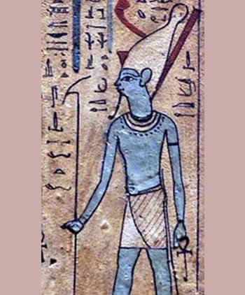 Dios Atón, primer Libro de las Respiraciones de Usirur