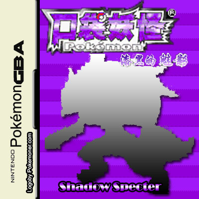 Pokemon Shadow Specter