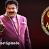 Sell Me The Answer 15 August 2016 to 17 August 2016 Full Episodes Hotstar Videos Online | Asianet Sell Me The Answer Actor Mukesh Reality show 15-08-2016 to 17-08-2016 Episode