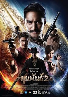 ขุนพันธ์ 2 (2018) Khun Phan 2