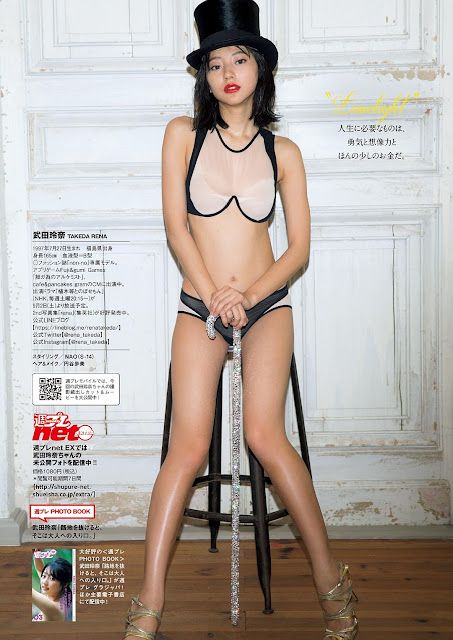 武田玲奈 Takeda Rena Are You Ready? Images