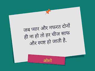 Beautiful Quotes On Life Hindi