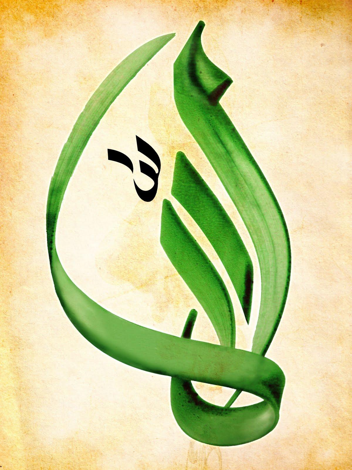 Masha Allah Hd Wallpaper Graphic Designer Calligraphy Amp Paintings