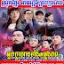 Nak Khlahan Tang Bey Chhlong Phop 31 END