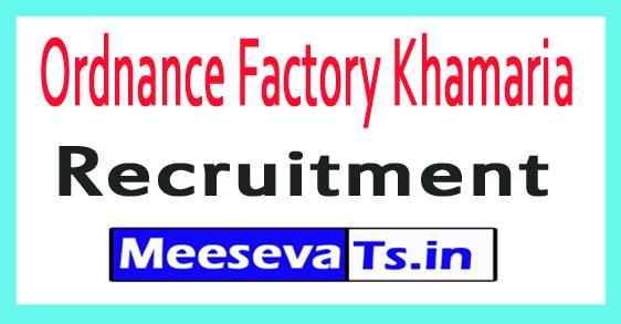 Ordnance Factory Khamaria Recruitment