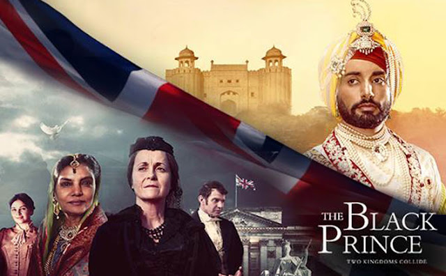 Film Review | The Black Prince | Satinder Sartaj | Shabana Aazmi