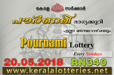"""kerala lottery result 20 5 2018 pournami RN 340"" 20th May 2018 Result, kerala lottery, kl result,  yesterday lottery results, lotteries results, keralalotteries, kerala lottery, keralalotteryresult, kerala lottery result, kerala lottery result live, kerala lottery today, kerala lottery result today, kerala lottery results today, today kerala lottery result, 20 5 2018, 20.5.2018, kerala lottery result 20-05-2018, pournami lottery results, kerala lottery result today pournami, pournami lottery result, kerala lottery result pournami today, kerala lottery pournami today result, pournami kerala lottery result, pournami lottery RN 340 results 20-5-2018, pournami lottery RN 340, live pournami lottery RN-340, pournami lottery, 20/05/2018 kerala lottery today result pournami, pournami lottery RN-340 20/5/2018, today pournami lottery result, pournami lottery today result, pournami lottery results today, today kerala lottery result pournami, kerala lottery results today pournami, pournami lottery today, today lottery result pournami, pournami lottery result today, kerala lottery result live, kerala lottery bumper result, kerala lottery result yesterday, kerala lottery result today, kerala online lottery results, kerala lottery draw, kerala lottery results, kerala state lottery today, kerala lottare, kerala lottery result, lottery today, kerala lottery today draw result"
