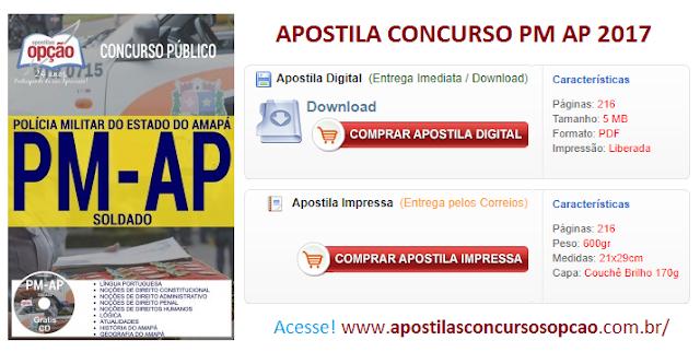 Apostila concurso Polícia Militar do Amapá (PM/AP) SOLDADO (CFSD)