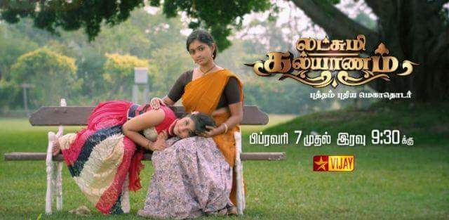 'Lakshmi Kalyanam' Serial on Star Vijay Tv Wiki Cast,Plot,Promo,Timing,Title Song