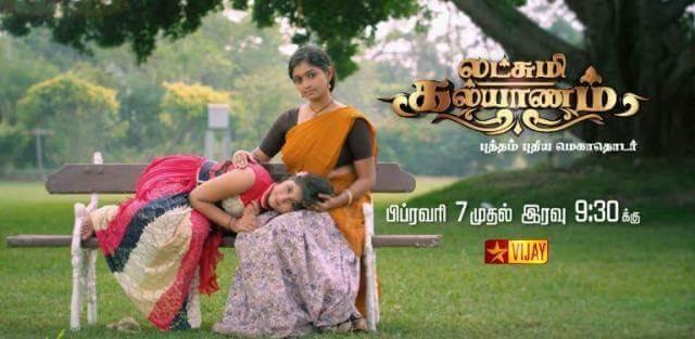 'Lakshmi Kalyanam' Serial on Star Vijay Tv Wiki Cast,Plot,Promo,Timing,Title Song