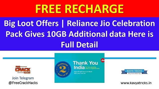 Big Loot Offers   Reliance Jio Celebration Pack Gives 10GB Additional data Here is Full Detail 1