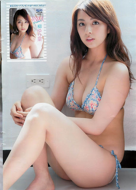 Hot girls Yurina yanagi sexy japan porn star 5