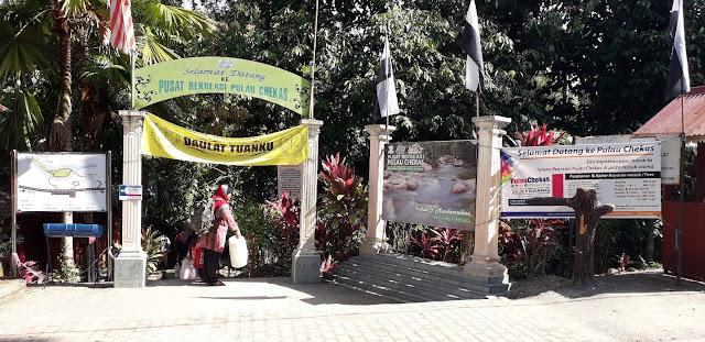 Pusat Rekreasi Pulau Chekas