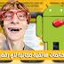 أفضل تطبيقات أندرويد لعمل اتصالات مجانية لأنحاء العالم