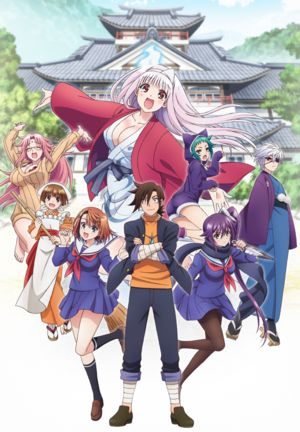 Descargar Yuragi-sou no Yuuna-san Ova 3/3 Sub Español Ligera 75mb - Mega - Multi! Yuragi-sou-no-Yuuna-san