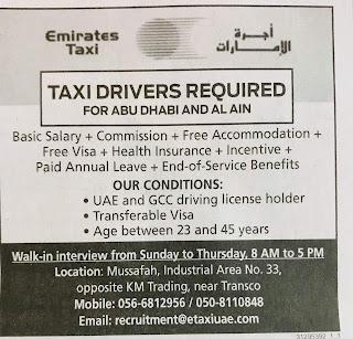 وظائف اجرة الامارات - ابوظبي - العين