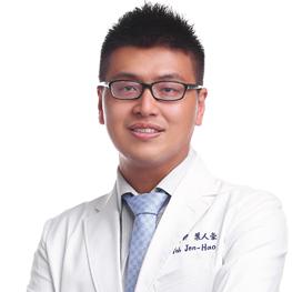 葉人豪 醫師