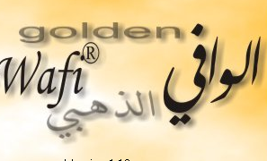 al wafi golden