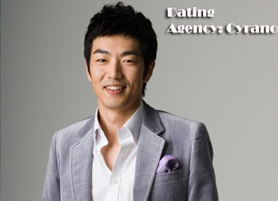 Lee Jong-Hyuk Dating Agency Cyrano