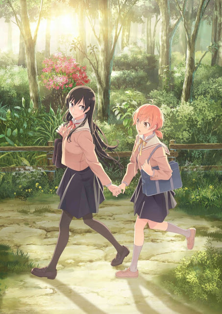 Yagate Kimi ni Naru (Bloom into you やがて君になる)