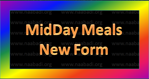 Telangana MidDay Meals New Form