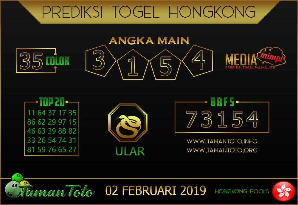 Prediksi Togel HONGKONG TAMAN TOTO 02 FEBRUARI 2019