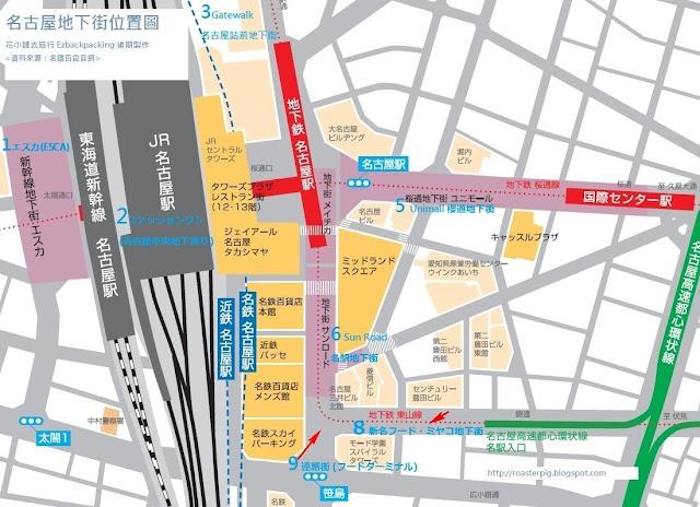 名古屋地下街地圖