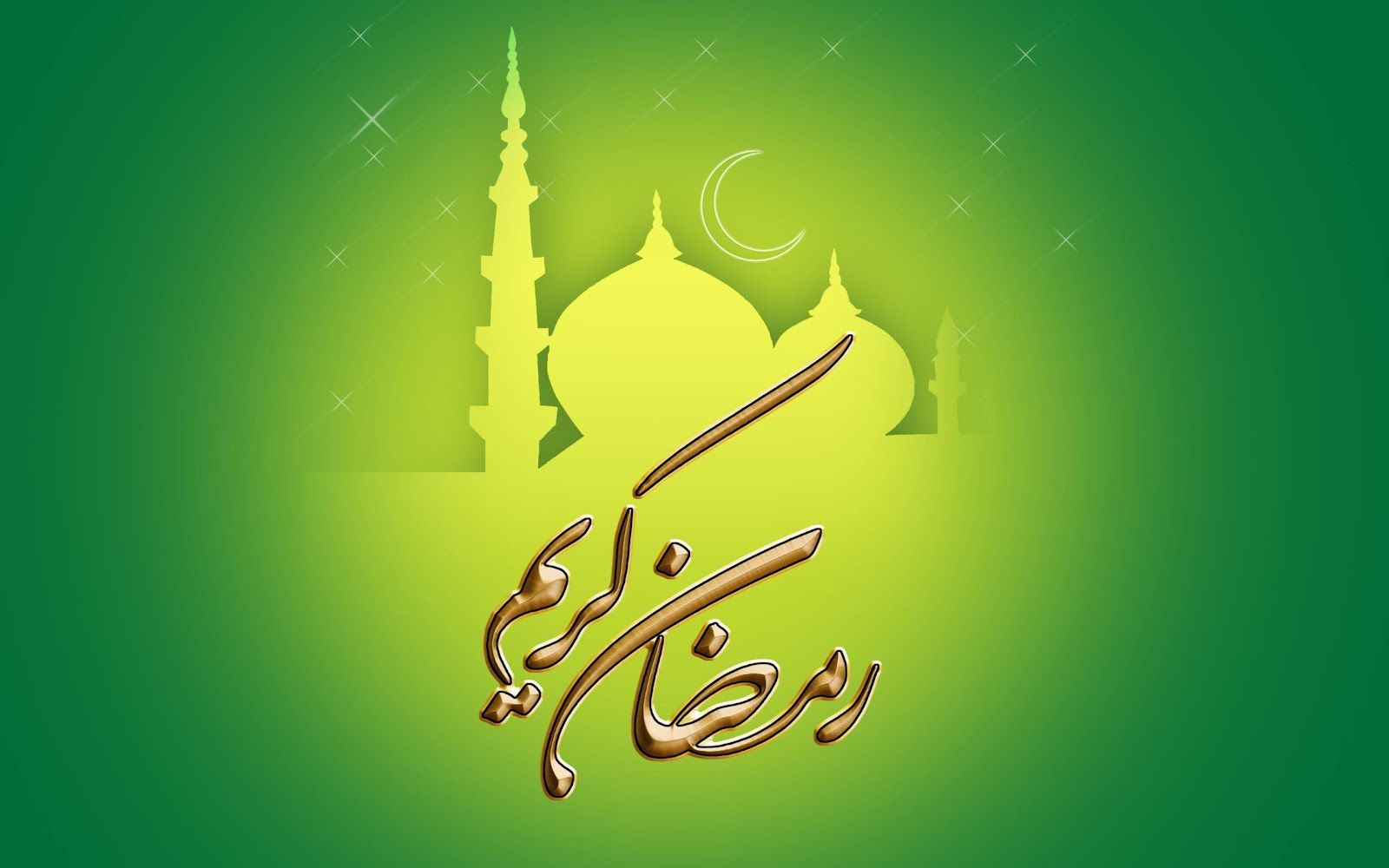 Ramadan 2012 Wallpapers Collection - Ramadan 2017 Calendar ...