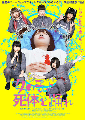 Girls, Dance with the Dead (2015) Subtitle Indonesia [Jaburanime]