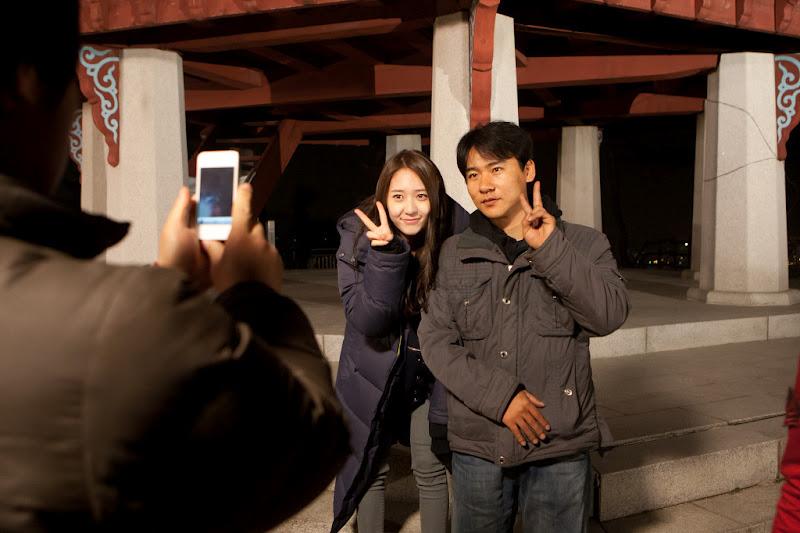 suho krystal dating scandal episode