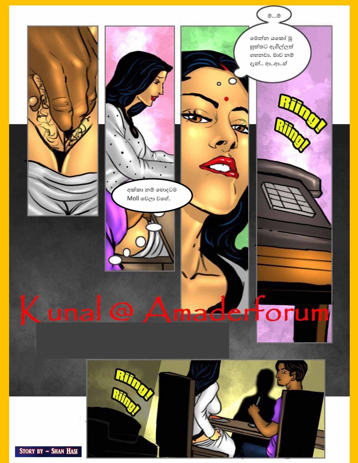 Gindara Sinhala Wela Katha  Sinhala Sex Stories -8698