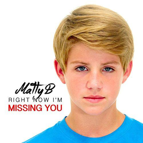 MattyB Right Now I'm Missing You (feat. Brooke Adee) Lyrics