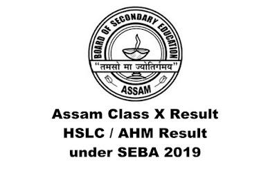 hslc result 2019