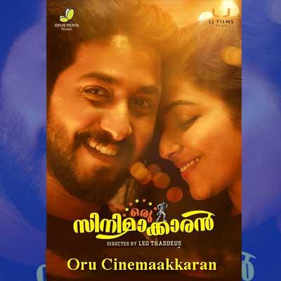 Chirakukalaayi Song Lyrics From Oru Cinemaakkaran