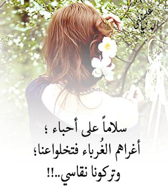 النهايه يبقى بجانبكك يحبكك 16998189_22434063058
