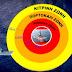 Σε «εκρηκτικό» κλίμα ξεκίνησε η γεώτρηση στην Κύπρο: Το γεωτρύπανο έχει «πατήσει» στον βυθό σε βάθος 1.698 μέτρων.