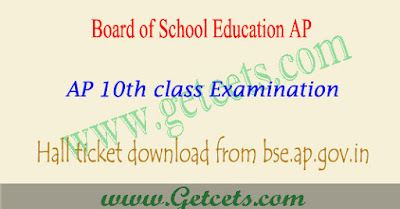 AP ssc supply hall tickets 2020-2021 bseap 10th class exams