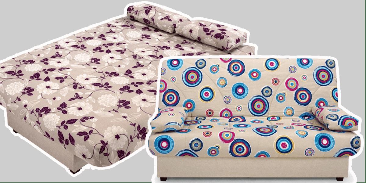 Sofa cama - ventajas e inconvenientes