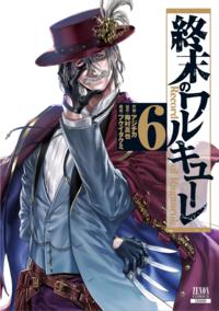 Shuumatsu no Valkyrie Manga Tomo 6
