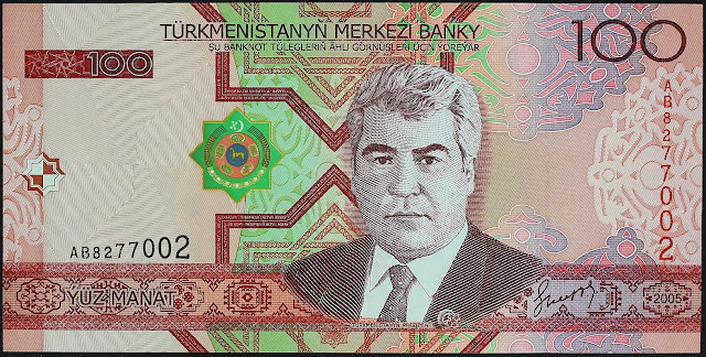 Turkmenistan Money 100 Manat banknote 2005 Turkmenbashi, President Saparmurat Niyazov