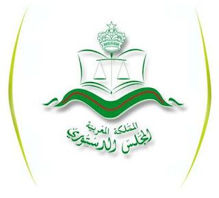 المجلس الدستوري ينتصر لبنكيران ضد المعارضة حول قوانين إصلاح التقاعد