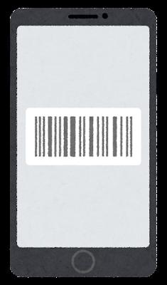 バーコードが表示されたスマートフォンのイラスト